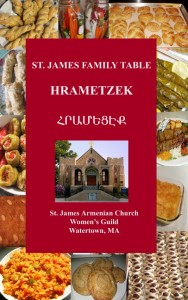 St. James Cookbook