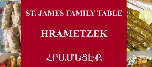 St. James Family Table – Order Our Cookbook & Aprons