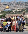 Visit the Holy Land This Summer