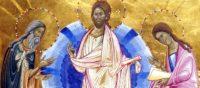 Feast of the Transfiguration (Vartavar) on Sunday, July 28th